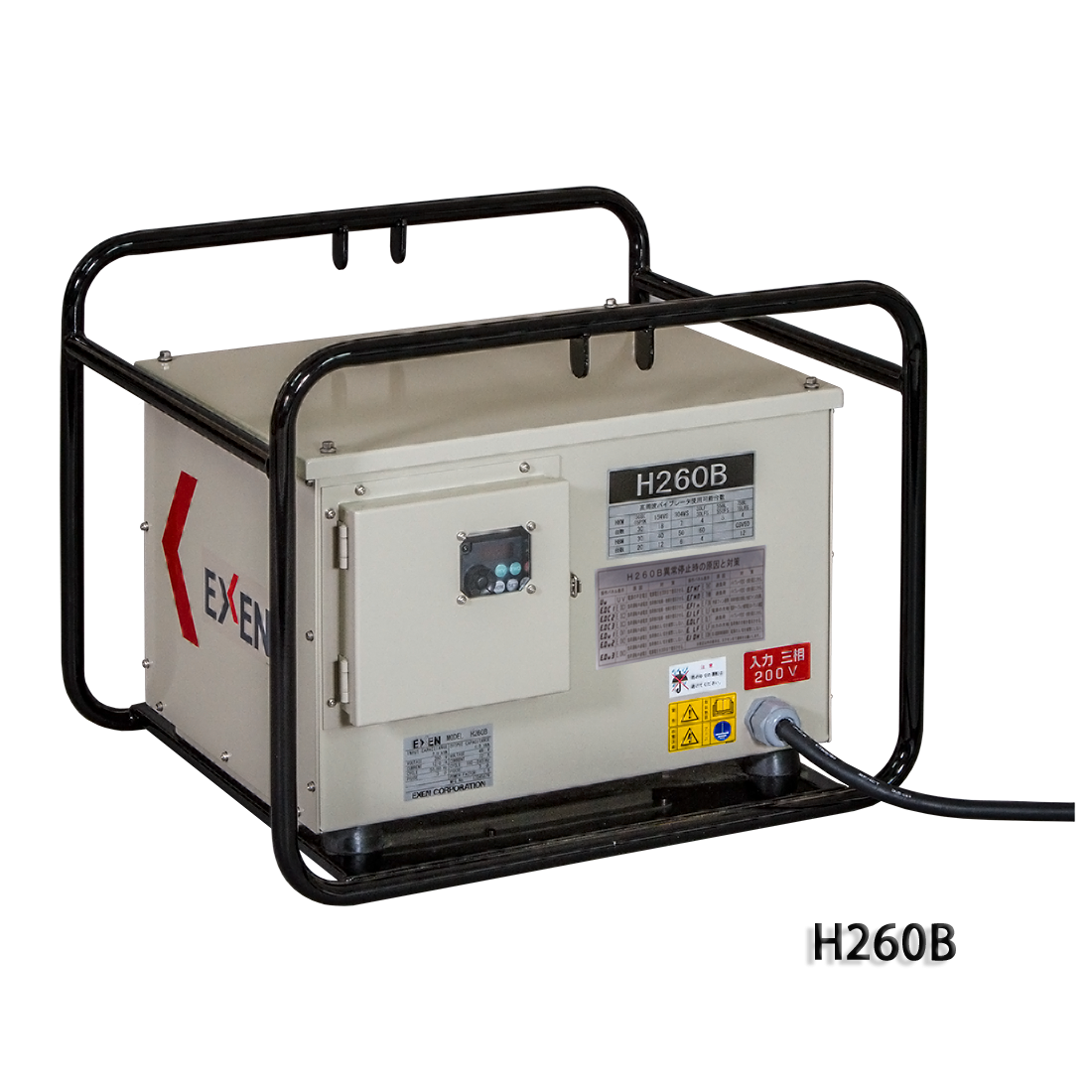 High frequency inverter H260B - h frequency inverter - EXEN