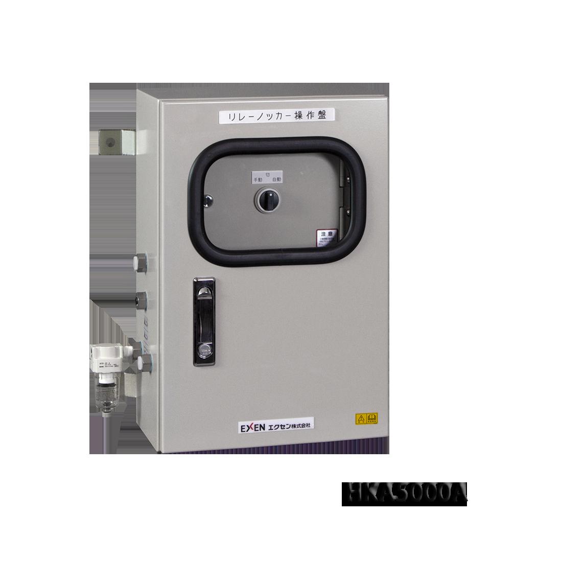 Control Panel (Air Knocker/ Mini Mini Blaster) HKA5000A
